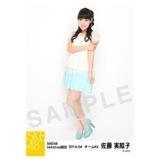 2014年4月度SKE48net shop限定個別生写真5枚セット 佐藤実絵子