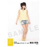 2014年4月度SKE48net shop限定個別生写真5枚セット 柴田阿弥