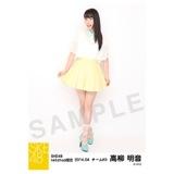 2014年4月度SKE48net shop限定個別生写真5枚セット 高柳明音