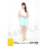 2014年4月度SKE48net shop限定個別生写真5枚セット 松井玲奈