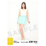 2014年4月度SKE48net shop限定個別生写真5枚セット 荻野利沙