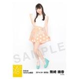 2014年4月度SKE48net shop限定個別生写真5枚セット 熊崎晴香