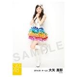 SKE48 2014年5月度生写真「NHK紅白ステージ衣装」個別生写真5枚セット 70種 大矢真那