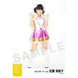 SKE48 2014年5月度生写真「NHK紅白ステージ衣装」個別生写真5枚セット 70種 佐藤実絵子