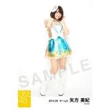 SKE48 2014年5月度生写真「NHK紅白ステージ衣装」個別生写真5枚セット 70種 矢方美紀