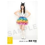 SKE48 2014年5月度生写真「NHK紅白ステージ衣装」個別生写真5枚セット 70種 高柳明音