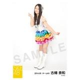 SKE48 2014年5月度生写真「NHK紅白ステージ衣装」個別生写真5枚セット 70種 古畑奈和