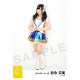 SKE48 2014年5月度生写真「NHK紅白ステージ衣装」個別生写真5枚セット 70種 岩永亞美
