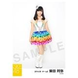 SKE48 2014年5月度生写真「NHK紅白ステージ衣装」個別生写真5枚セット 70種 柴田阿弥