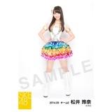 SKE48 2014年5月度生写真「NHK紅白ステージ衣装」個別生写真5枚セット 70種 松井玲奈