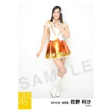 SKE48 2014年5月度生写真「NHK紅白ステージ衣装」個別生写真5枚セット 70種 荻野利沙