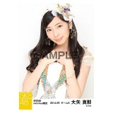 SKE48 2014年5月度 net shop限定個別生写真5枚セット 大矢真那