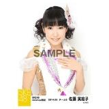 SKE48 2014年5月度 net shop限定個別生写真5枚セット 佐藤実絵子