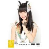 SKE48 2014年5月度 net shop限定個別生写真5枚セット 高柳明音