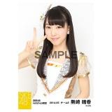 SKE48 2014年5月度 net shop限定個別生写真5枚セット 熊崎晴香