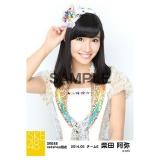 SKE48 2014年5月度 net shop限定個別生写真5枚セット 柴田阿弥
