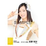 SKE48 2014年5月度 net shop限定個別生写真5枚セット 荻野利沙