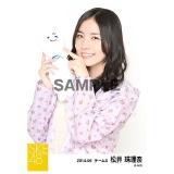 SKE 2014年6月度生写真「レインコート」個別生写真 5枚セット 68種 松井珠理奈