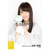 SKE 2014年6月度生写真「レインコート」個別生写真 5枚セット 68種 松井玲奈