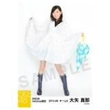 SKE48 2014年6月度 net shop限定個別生写真5枚セット 大矢真那