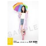 SKE48 2014年6月度 net shop限定個別生写真5枚セット 松井珠理奈