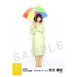 SKE48 2014年6月度 net shop限定個別生写真5枚セット 矢方美紀