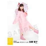 SKE48 2014年6月度 net shop限定個別生写真5枚セット 加藤智子