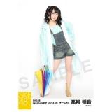 SKE48 2014年6月度 net shop限定個別生写真5枚セット 高柳明音