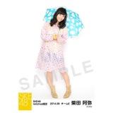 SKE48 2014年6月度 net shop限定個別生写真5枚セット 柴田阿弥