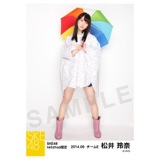 SKE48 2014年6月度 net shop限定個別生写真5枚セット 松井玲奈
