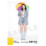SKE48 2014年6月度 net shop限定個別生写真5枚セット 荻野利沙