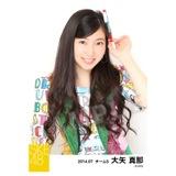 SKE48 2014年7月度 個別生写真5枚セット 大矢真那