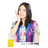 SKE48 2014年7月度 個別生写真5枚セット 松井珠理奈