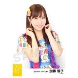 SKE48 2014年7月度 個別生写真5枚セット 加藤智子