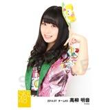 SKE48 2014年7月度 個別生写真5枚セット 高柳明音