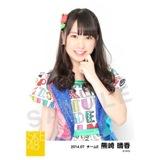 SKE48 2014年7月度 個別生写真5枚セット 熊崎晴香