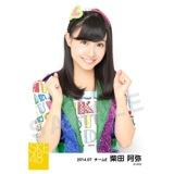 SKE48 2014年7月度 個別生写真5枚セット 柴田阿弥