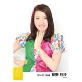 SKE48 2014年7月度 個別生写真5枚セット 荻野利沙