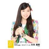 SKE48 2014年7月度 net shop限定個別生写真5枚セット 大矢真那