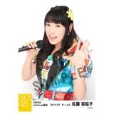 SKE48 2014年7月度 net shop限定個別生写真5枚セット 佐藤実絵子