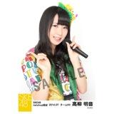 SKE48 2014年7月度 net shop限定個別生写真5枚セット 高柳明音