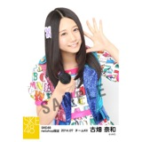 SKE48 2014年7月度 net shop限定個別生写真5枚セット 古畑奈和
