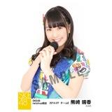 SKE48 2014年7月度 net shop限定個別生写真5枚セット 熊崎晴香