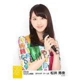 SKE48 2014年7月度 net shop限定個別生写真5枚セット 松井玲奈