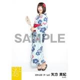 SKE48 2014年8月度個別生写真「浴衣」5枚セット 矢方美紀