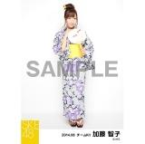 SKE48 2014年8月度個別生写真「浴衣」5枚セット 加藤智子