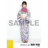 SKE48 2014年8月度個別生写真「浴衣」5枚セット 高柳明音
