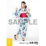 SKE48 2014年8月度個別生写真「浴衣」5枚セット 古畑奈和
