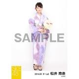 SKE48 2014年8月度個別生写真「浴衣」5枚セット 松井玲奈