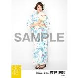 SKE48 2014年8月度個別生写真「浴衣」5枚セット 荻野利沙